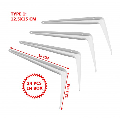 Set mit 24 einfachen Metallregalen, weiß 12,5x15 cm